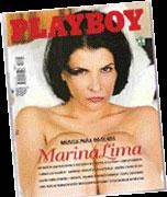 Marina Lima - 1999